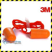 Беруши со шнурком 3M 1110 (США). Мин. заказ 100 пар.