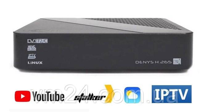 HD ресивер UCLAN Denys H.265 -T2 LAN Ethernet порт  IPTV, Stalker, EDEM