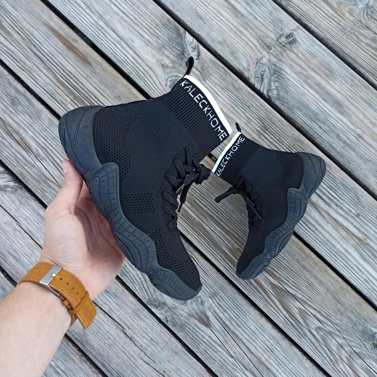 Черные Adidas Yeezy 500 текстиль |КОПИЯ| женские кроссовки адидас изи 500 \ размеры: 36-41