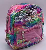 Рюкзак детский для девочки с пайетками