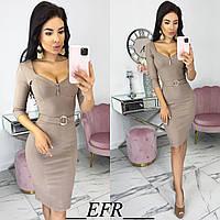 Элегантное облегающее платье миди с поясом бежевое 42-44 46-48, фото 1