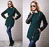 """Женское стильное пальто """"Зара"""". Т-002  , фото 3"""