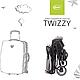 Детская прогулочная коляска 4Baby Twizzy Light Grey, фото 4