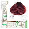 6/77 Краска для волос с экстрактами трав VITALITY'S Collection – Глубокий красный , 100 мл