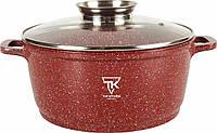 Кастрюля с мраморным антипригарным покрытием 24см 4.51л крышка термостойкое стекло Top Kitchen ТК00052 бордо
