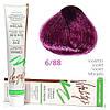 6/88 Краска для волос с экстрактами трав VITALITY'S Collection – Фиолетовый , 100 мл