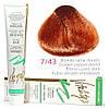 7/43 Краска для волос с экстрактами трав VITALITY'S Collection – Медно-золотистый блондин , 100 мл