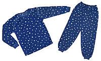 Детская теплая флисовая пижама  р.7,8 лет.Полномер!!