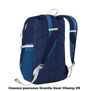 Рюкзак городской Granite Gear Champ 29 Dotz/Basalt Blue/Stratos, фото 2