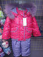 Детский комбинезон зимний для девочки флизовой подкладке