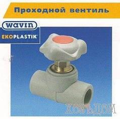 Вентиль прямоточный ЭкоПластик (Вентиль 25)