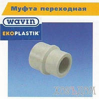 Муфта пластиковая переходная инжекторная ЭкоПластик (Переход В/Н 75x40)