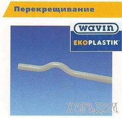 Обвод для труб ЭкоПластик (Обвод 25)
