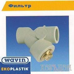 Фильтр грубой очистки ЭкоПластик (Фильтр 25)