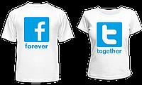 """Парные футболки """"Facebook и Twitter"""""""
