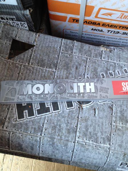 Электроды Монолит чугуну диаметр 3 мм, 1 кг