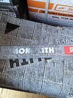 Электроды Монолит чугуну 3, 1кг