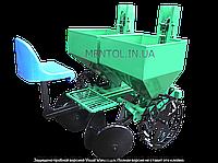 Картофелесажалка двухрядная ZV КСН-2М (150 л)