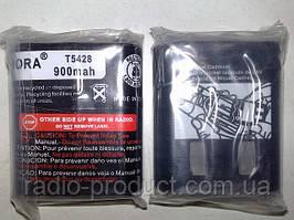 Аккумуляторы для радиостанций