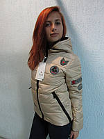 Куртка осенняя женская 816 бежевый код 650а