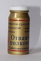 Отважный полководец - препарат для повышения потенции без побочных эффектов  3 Золотой