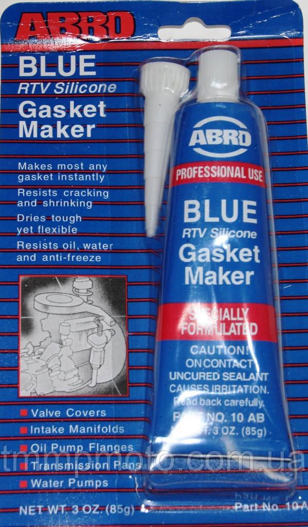 Герметик синий