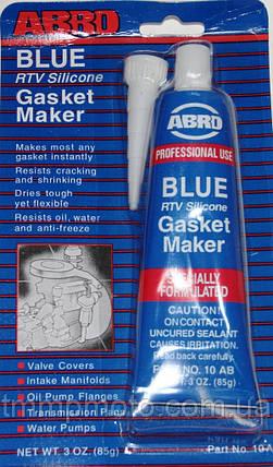 Герметик синий, фото 2