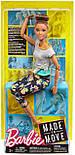Барби Йога Безграничные движения Брюнетка, фото 5