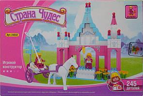 Конструктор для девочек Страна чудес замок 24502