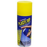 Желтая жидкая резина для авто Performix (США)