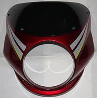 Обтекатель JAWA под круглую фару красный