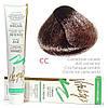 CС Краска для волос с экстрактами трав VITALITY'S Collection – Пепельный корректор , 100 мл