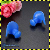 Беруши для плавания силиконовые, синий  цвет. Акция!