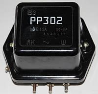Реле-регулятор Урал/Днепр РР 302 6V (3 контакта)