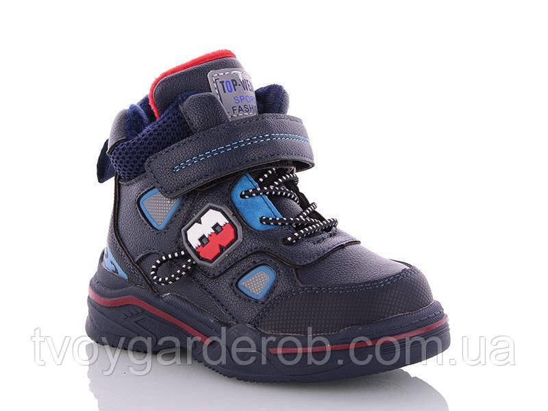 Ботинки детские для мальчика Y.Top р26 (код 2301-00)