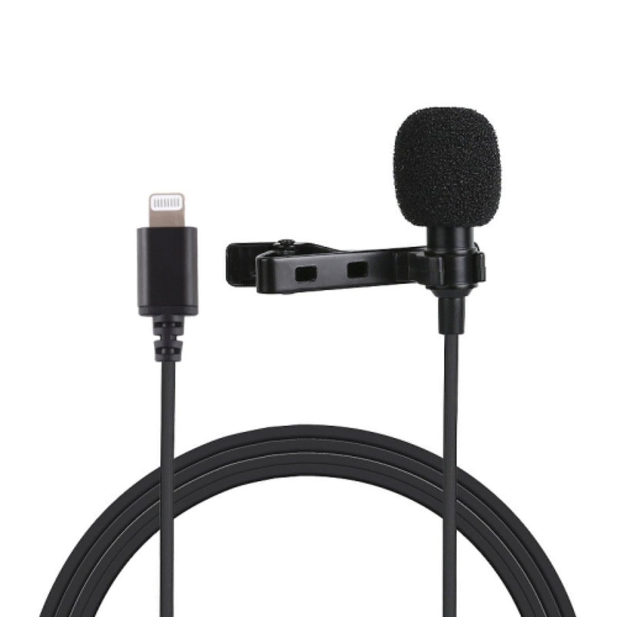 Микрофон для съемки - петличка Puluz PU426 1,5м (FOR IPHONE)
