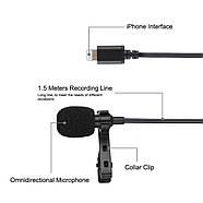 Микрофон для съемки - петличка Puluz PU426 1,5м (FOR IPHONE), фото 3
