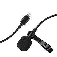 Микрофон для съемки - петличка Puluz PU426 1,5м (FOR IPHONE), фото 2