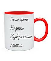 """Чашка с двухцветной бело-красной деколью """"Индивидуальная печать"""""""
