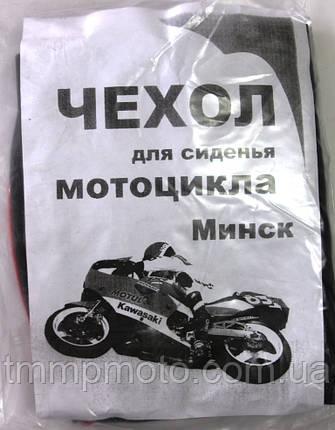 Чехол сиденья Минск, фото 2
