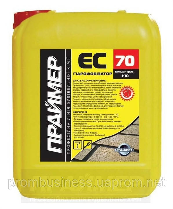 ЕС-70 Гидрофобизатор-концентрат (1:10) 5л