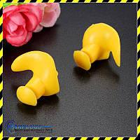 Беруши для плавания силиконовые, желтый  цвет. Акция!