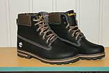 Зимние кожаные ботинки на мальчика 37,38 р арт 1022 черные Sport Stile., фото 2