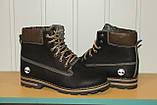 Зимние кожаные ботинки на мальчика 37,38 р арт 1022 черные Sport Stile., фото 3