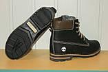 Зимние кожаные ботинки на мальчика 37,38 р арт 1022 черные Sport Stile., фото 5