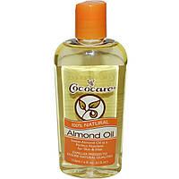 Миндальное масло 100% натуральное, 118 мл, Cococare