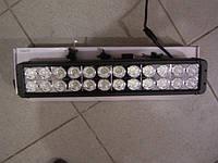 Мощные светодиодные фары дальнего света LED spotlight D10240 - для спец.техники и катеров.