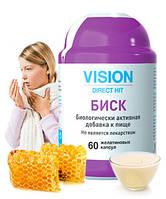 Биск - быстрое восстановление организма при простуде, фото 1
