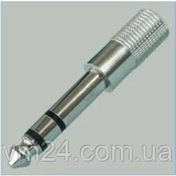 Перехідник 6.35 мм стерео штекер - 3.5 мм гніздо стерео метал