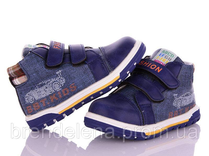 Детские ботинки для мальчика Bbt  р26-31(код 2330-00) 29